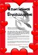 Skolas avīze: Bubuļu Kambaris: Valentīndienas izlaidums 2010